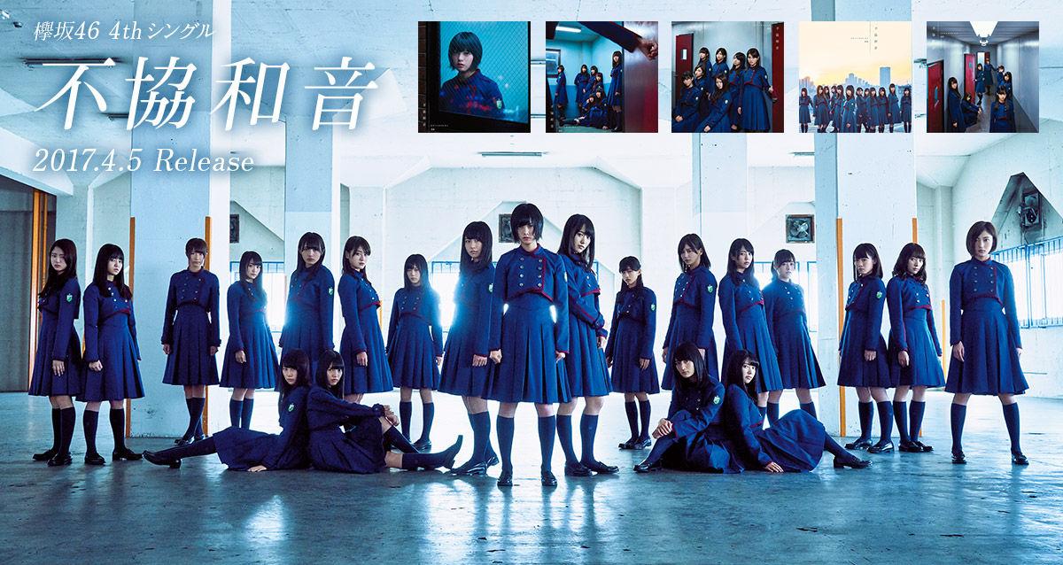 欅坂46の最新・実人気ランキングキタ━━━(゚∀゚)━━━!!!!