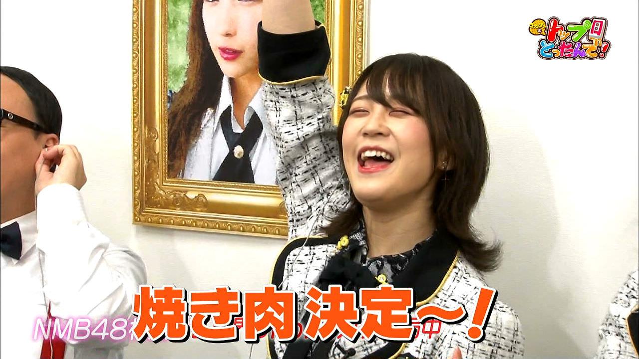 【NMB48のトップ目とったんで!】村瀬紗英が麻雀プロに圧勝キタ━━━━(゚∀゚)━━━━!!