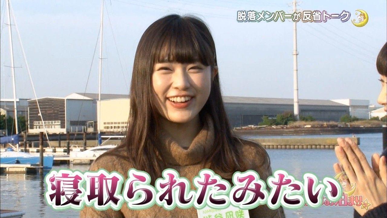 【悲報】NMB48渋谷凪咲がヲタクに私信