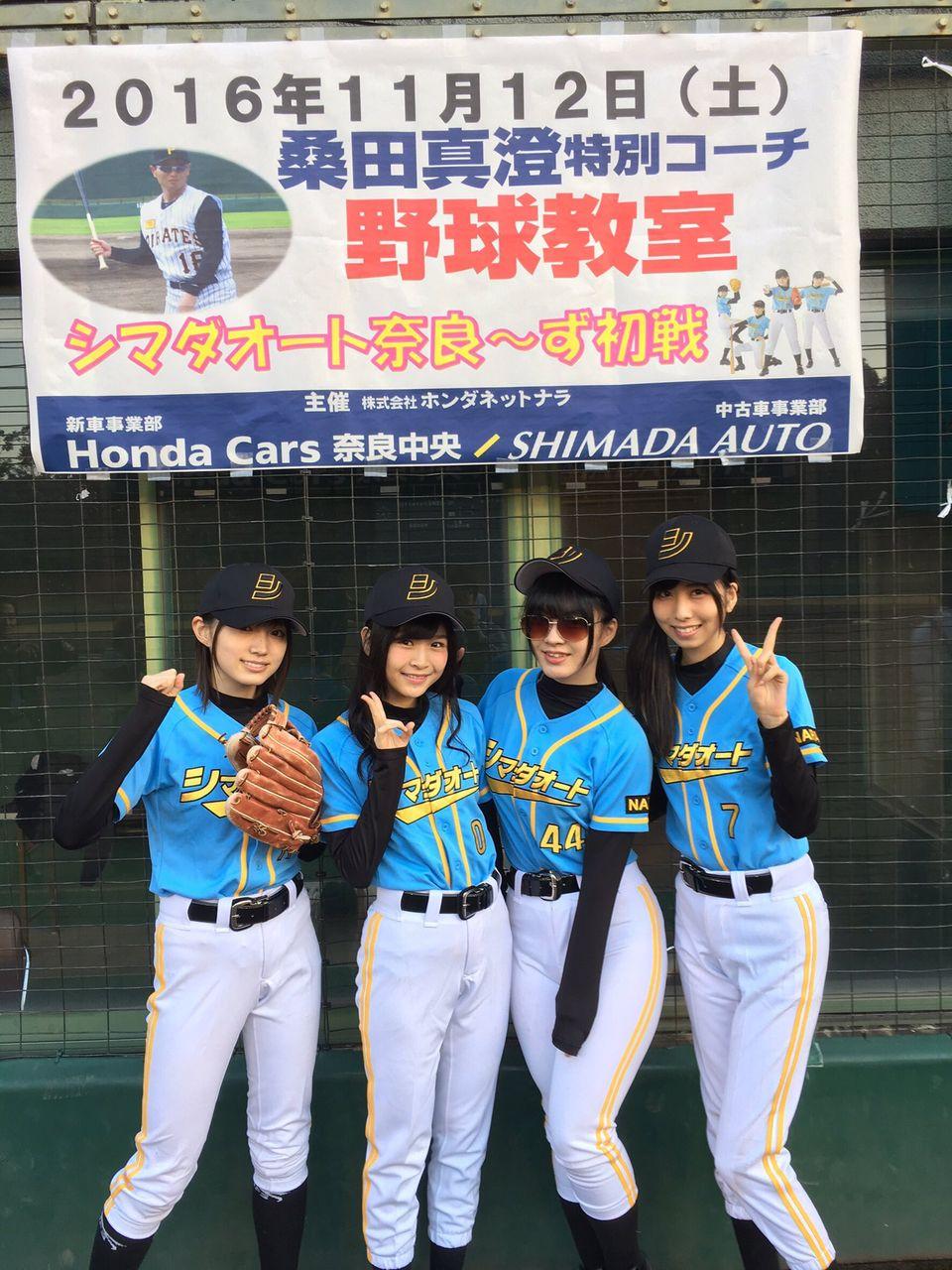 NMB48村中有基、桑田真澄をただの野球のうまいおじさんだと思っているwww