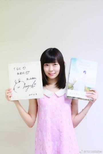 【渡辺美優紀】みるきー中国進出!東京ガールズコレクションの公式イメージキャラクターに!