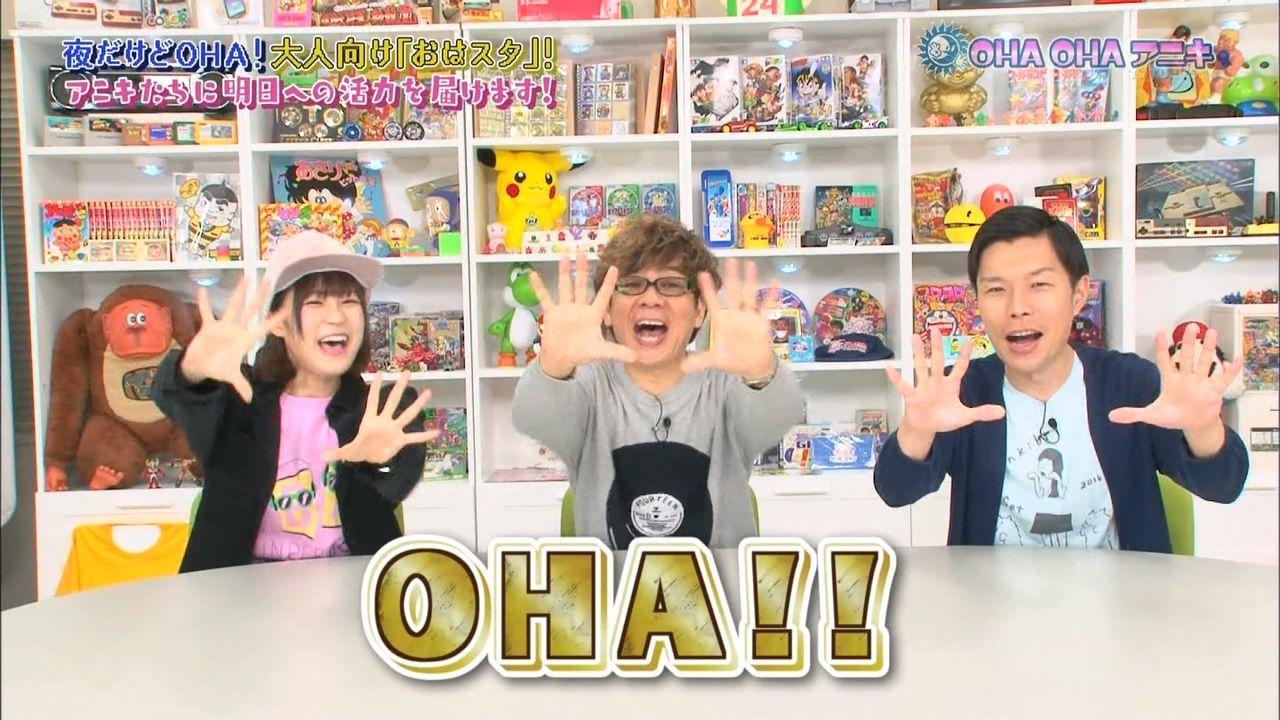 【テレ東】10月13日「OHAOHAアニキ」初回放送、三田麻央がレッツ&ゴーのアテレコに挑戦!