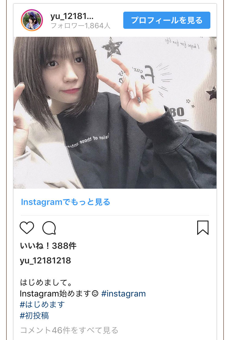 SKE48 小畑優奈「染めました」