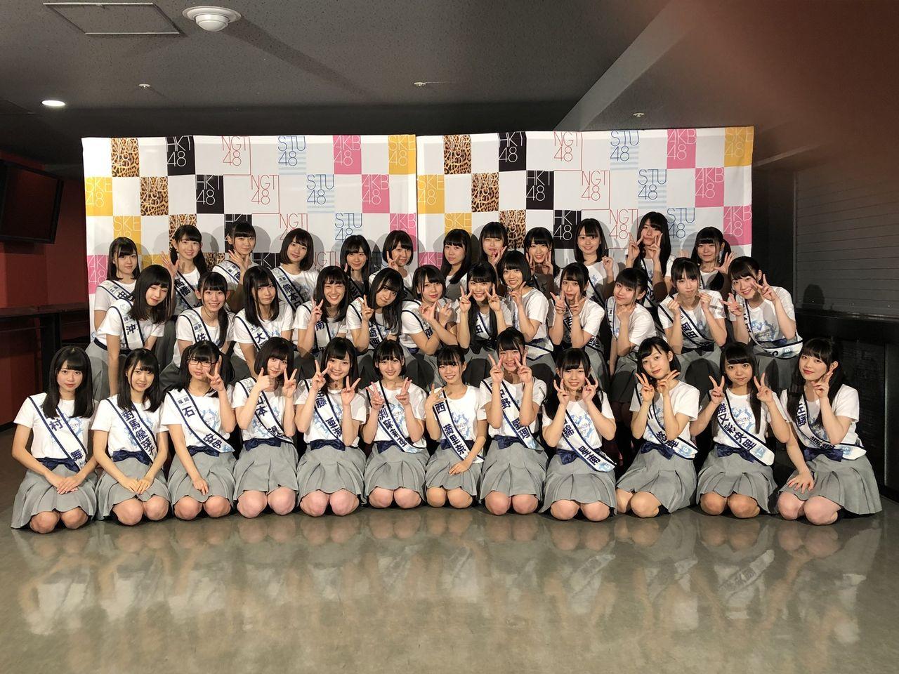 【第3回AKB48ドラフト会議】STU48の実況・結果・感想