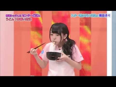 【朗報】向井地美音「麺類はラーメン、パスタ、うどん、そうめん、そば の順に好き」
