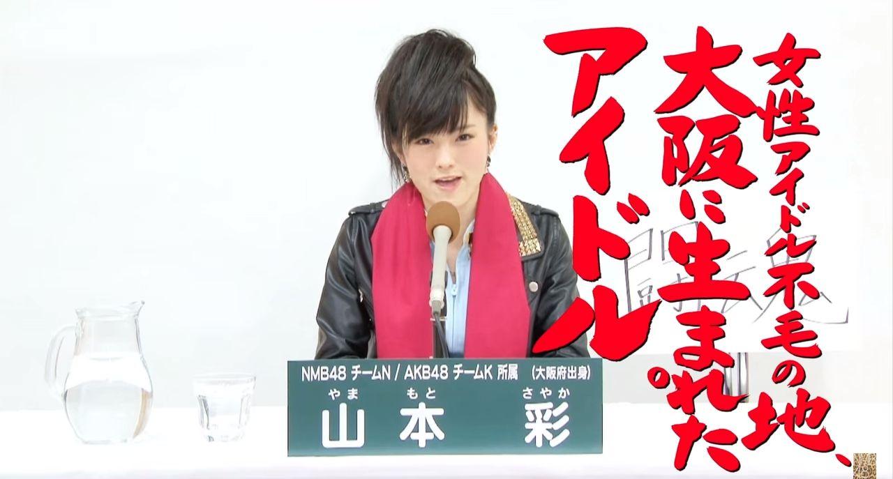 【NMB48】山本彩、Twitterフォロワー数が48グループでトップに。200万人超。