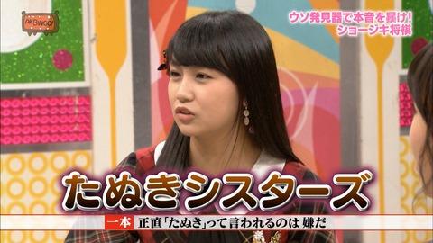 てっきり小嶋真子と大和田南那がセンターとしてAKB48を引っ張っていく存在になると思ってた