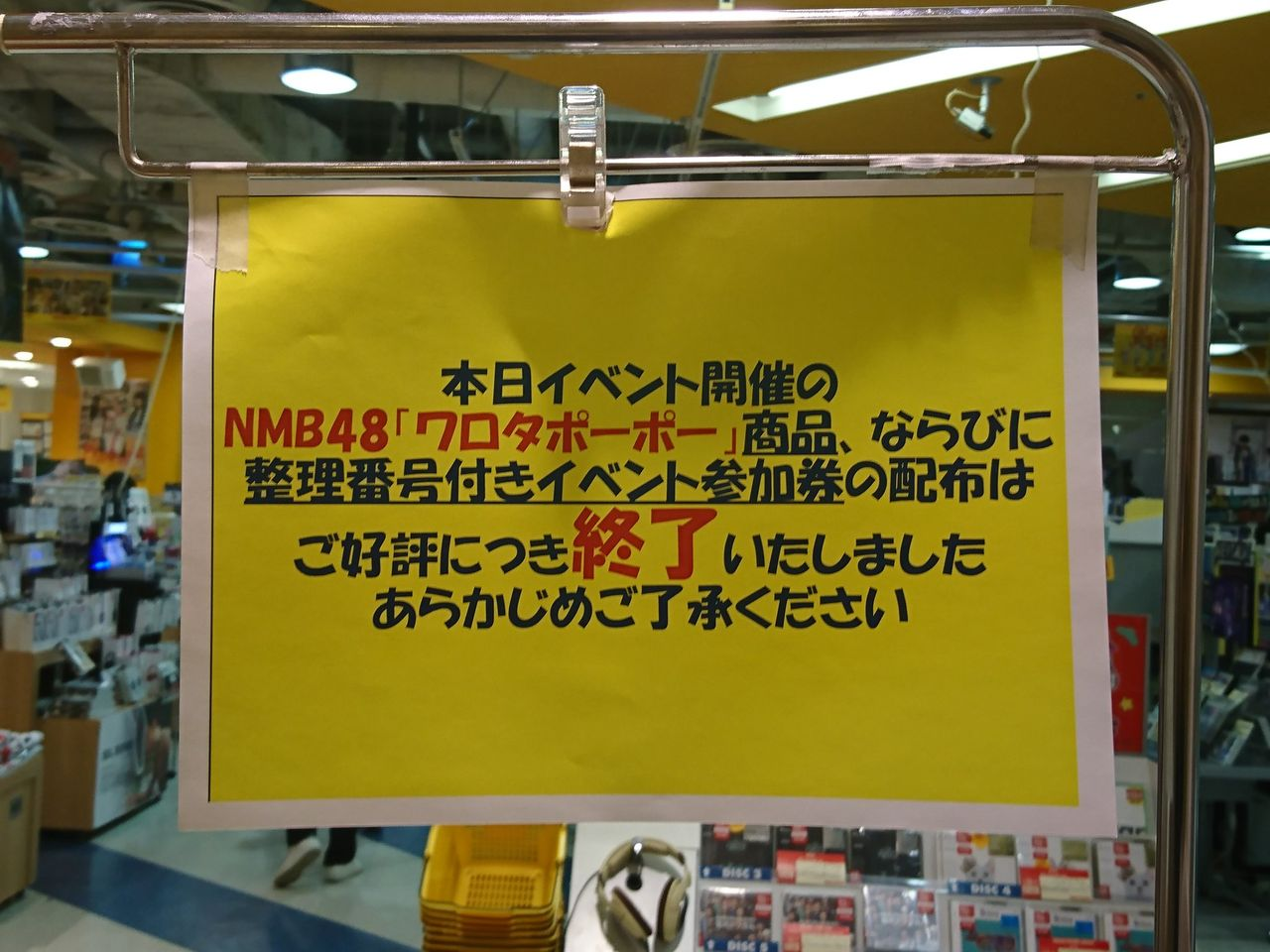 【NMB48】『ワロタピーポー』TSUTAYA戎橋、渋谷TSUTAYA、タワレコ新宿 発売イベントまとめ