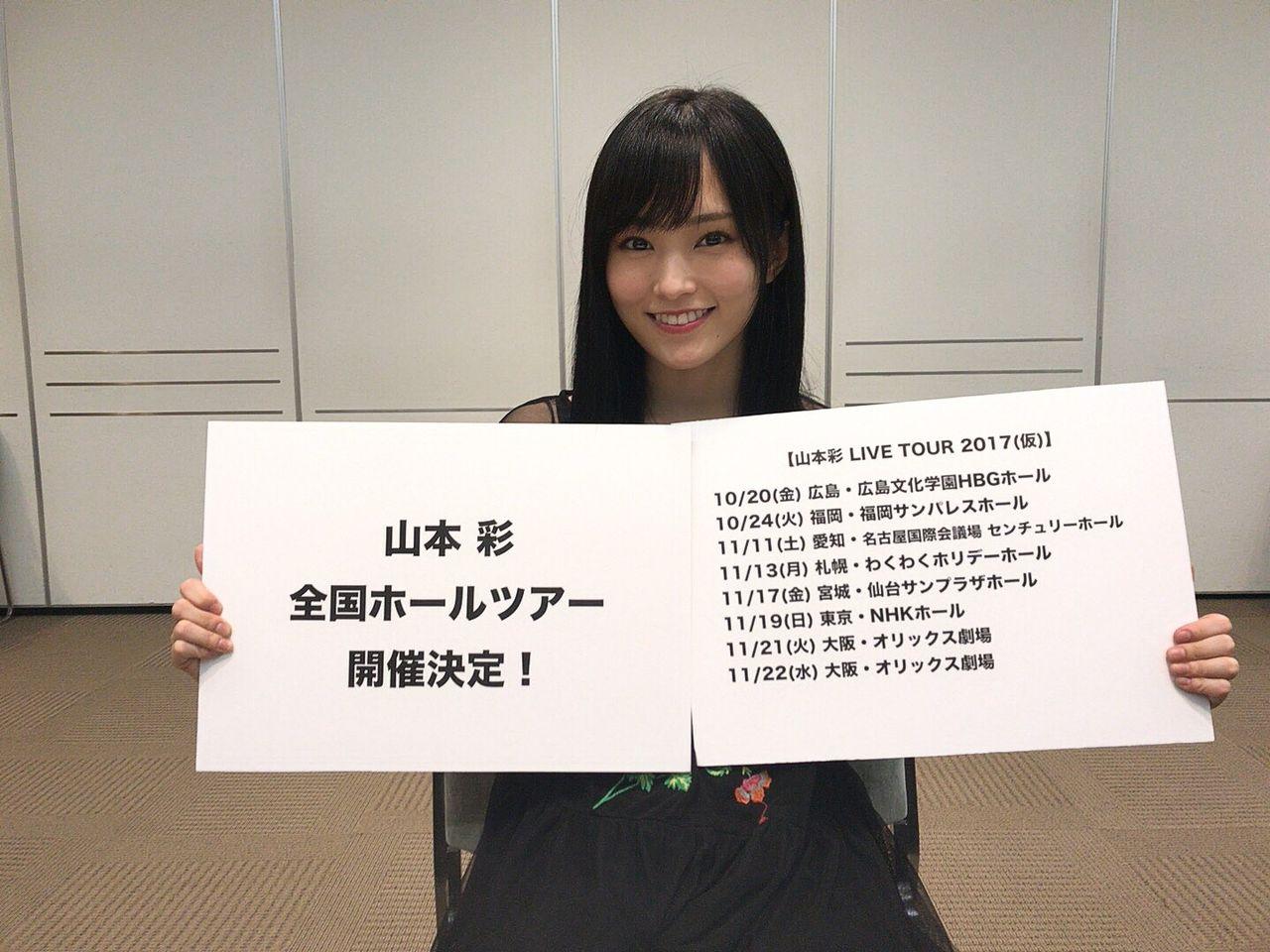 【NMB48】山本彩ソロツアー2017キタ━━━━(゚∀゚)━━━━!!