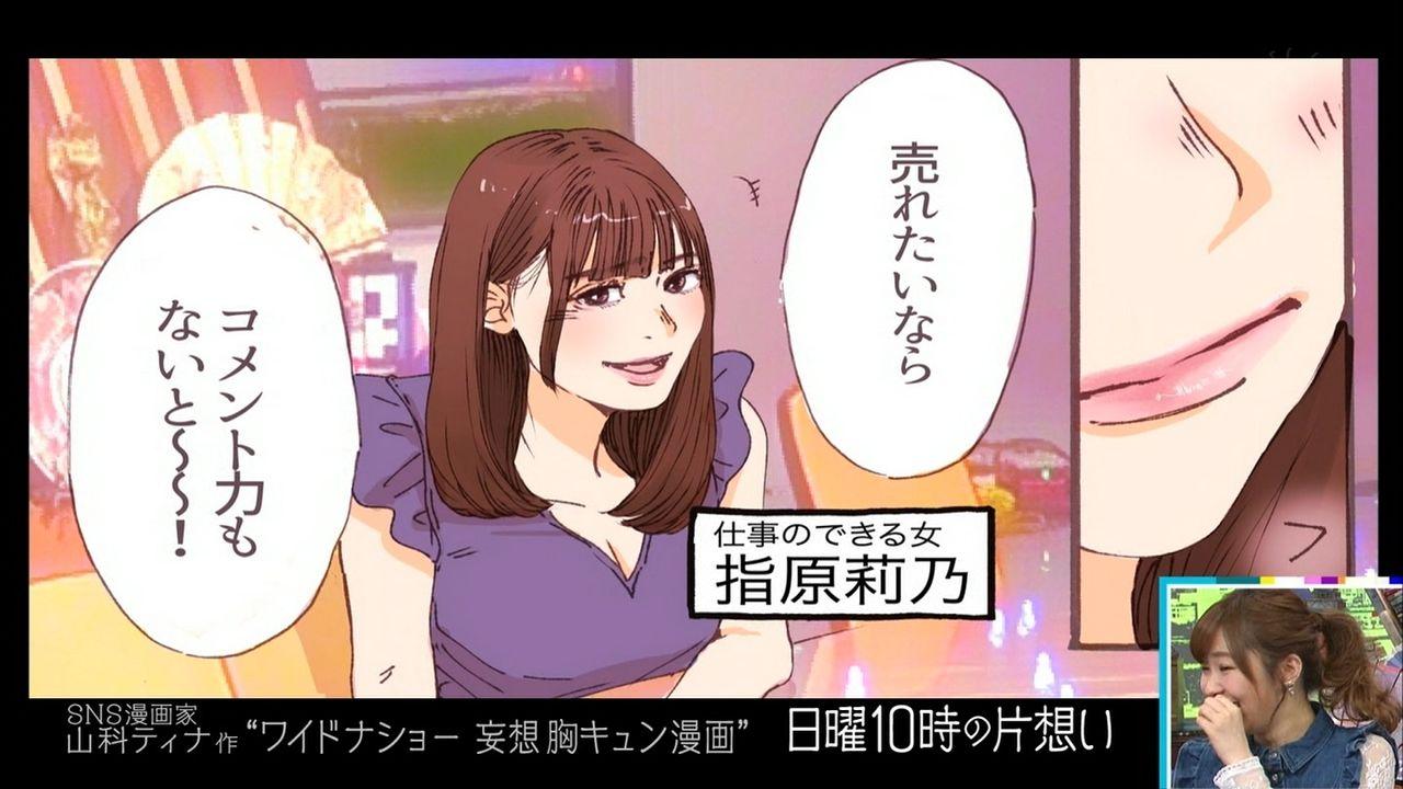 【動画流出】HKT48の内情が悲惨「○○は伸び率ない」「顔だけ」