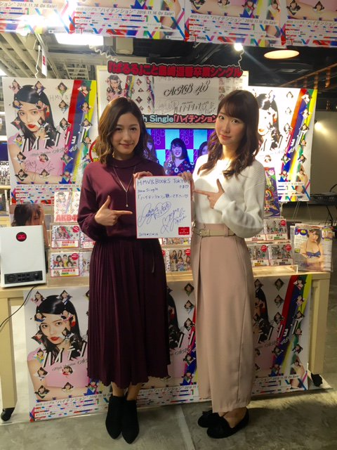 【AKB48】まゆゆきりん『有吉ゼミ』出演決定にアンチ大発狂www「電通がセット売り始めた!!」