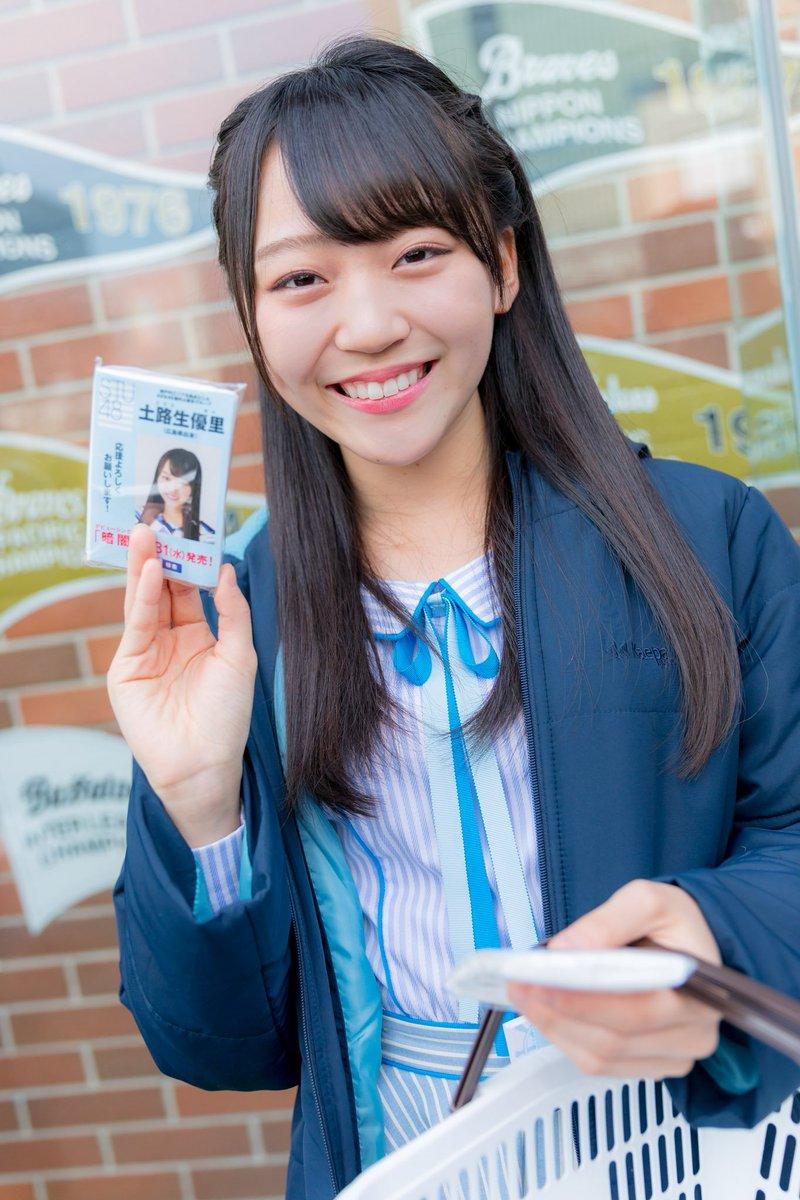 STU48で一番可愛いメンバー