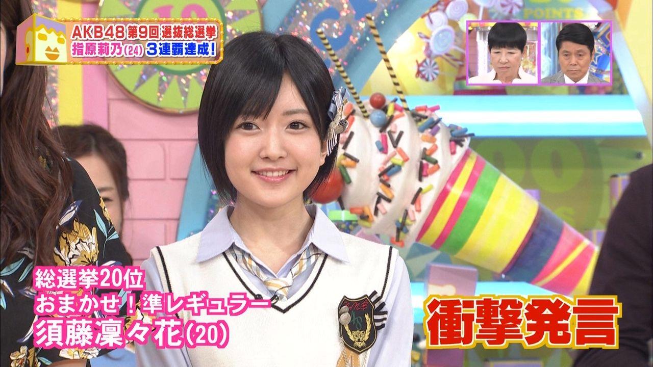 和田アキ子、須藤の結婚発表について「お祝いごとだから」