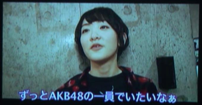 【乃木坂46】前田敦子「私のことは嫌いでも…」これを超える名言