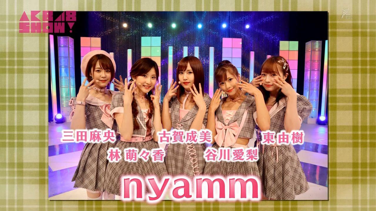 """【画像】AKB48SHOW「#192」 じゃんけん大会ユニット""""nyamm""""が虹の作り方を披露"""
