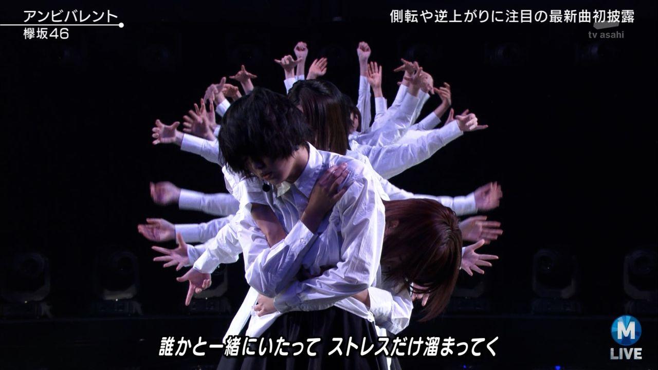 【速報】欅坂46、ベストヒット歌謡祭にてカップリング曲を披露!