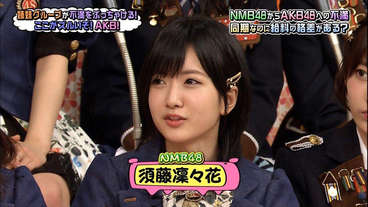 【NMB48】須藤凜々花「キャベツの千切りと納豆だけで1か月生活して生活費1万円で抑えました」