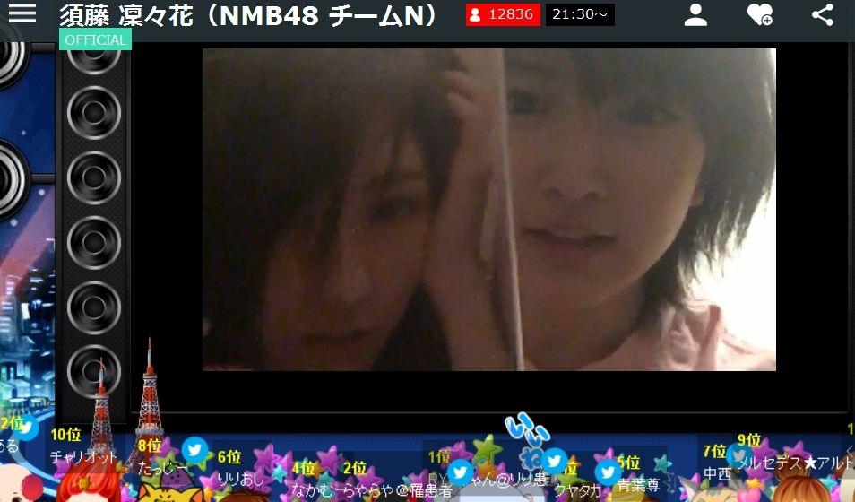 【SHOWROOM】須藤凜々花「48Gにたくさん友達作りたいんすよ」実況まとめ【メンバーエピソードたくさん】
