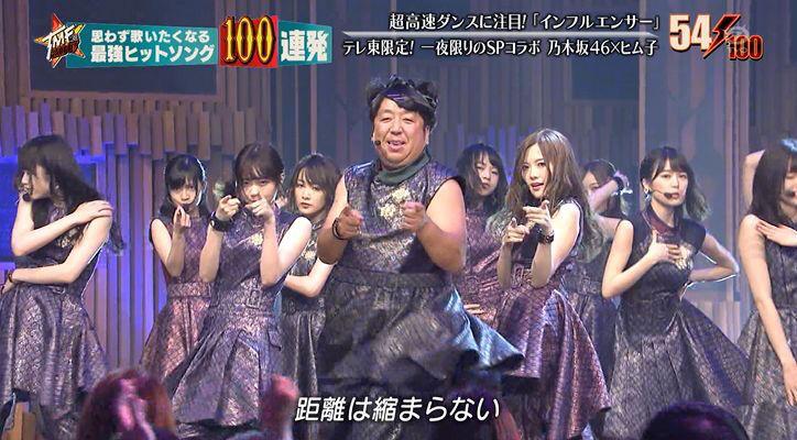 【テレ東音楽祭】乃木坂46の新センターが可愛すぎるwww