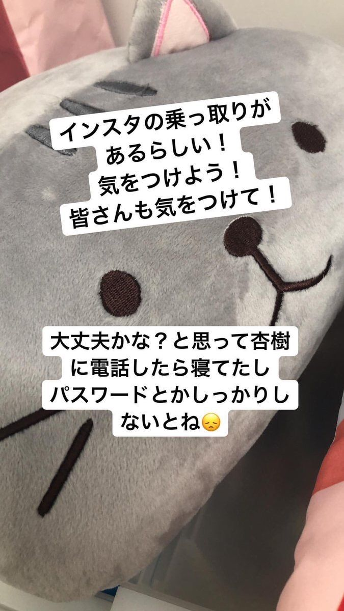 【悲報】荻野由佳さん、墓穴を掘ってしまう【NGT48インスタ誤爆】