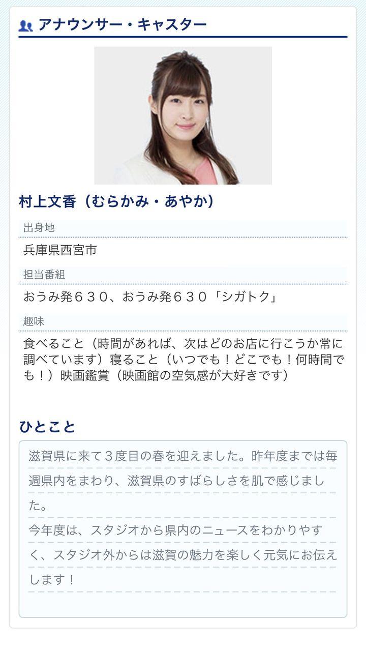 AKB48グループ・メンバーの大学進学状況は?