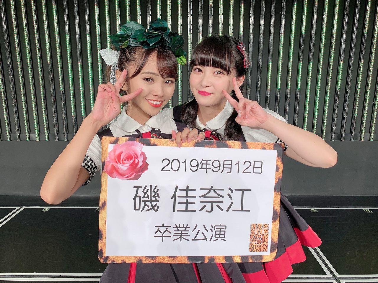 【NMB48】磯佳奈江卒業公演、実況。