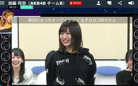 【実況】AKB48 劇団れなっちオーディション第2次審査、堤幸彦の直接面談キタ━━━━(゚∀゚)━━━━!!
