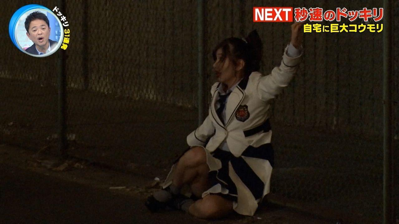 【NMB48】「芸能人が本気で考えた!ドッキリGP 2時間SP」実況