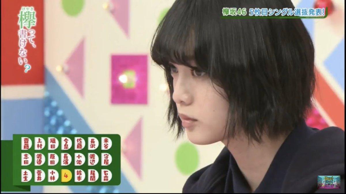 欅坂46 5thシングル選抜発表!→ネットの反応