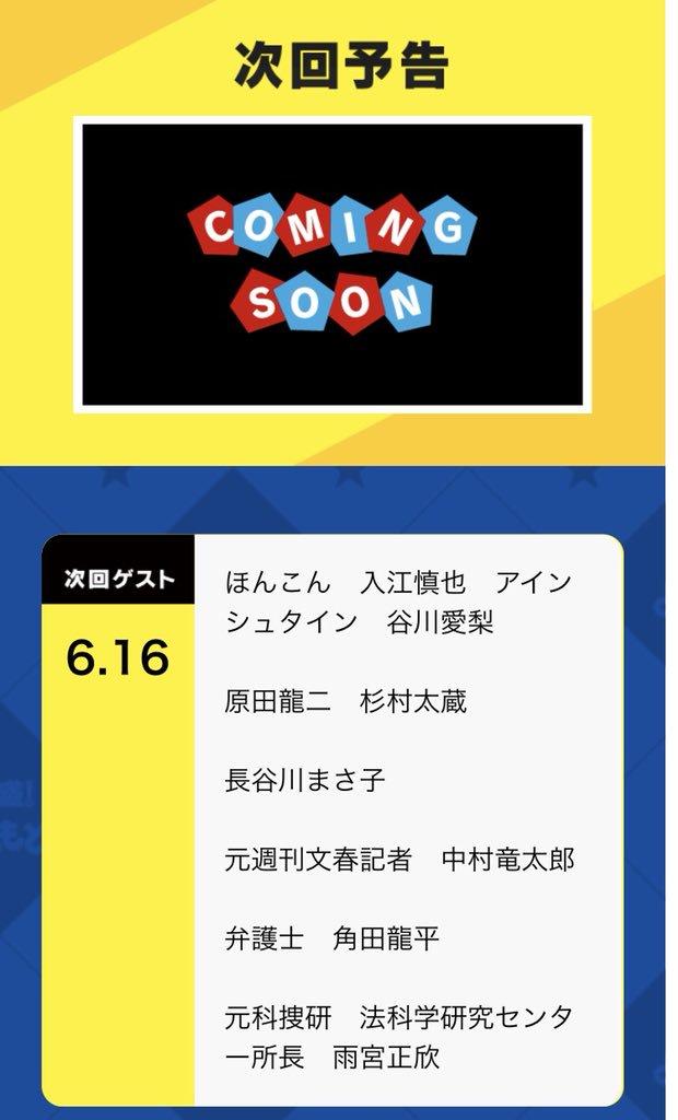 【速報】AKB48のオールナイトニッポンで須藤凜々花と大正義・中井りかが緊急対談wwwwwwww