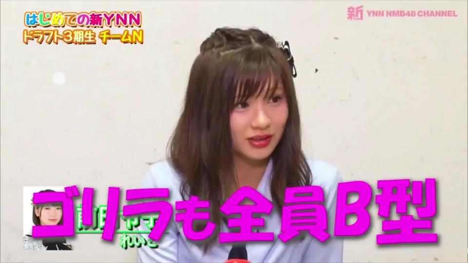 """【訃報】NMB48谷川愛梨の推しゴリラ""""ココちゃん""""永眠。46歳"""