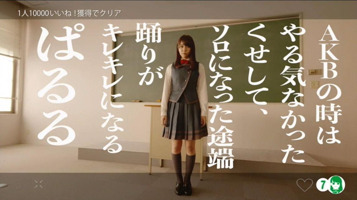 【悲報】欅坂46 小林由依がぱるるモノマネで批判殺到wwwwwwwwwwwww