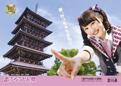 """NMB48川上礼奈「STU48に""""兼任""""したい」"""