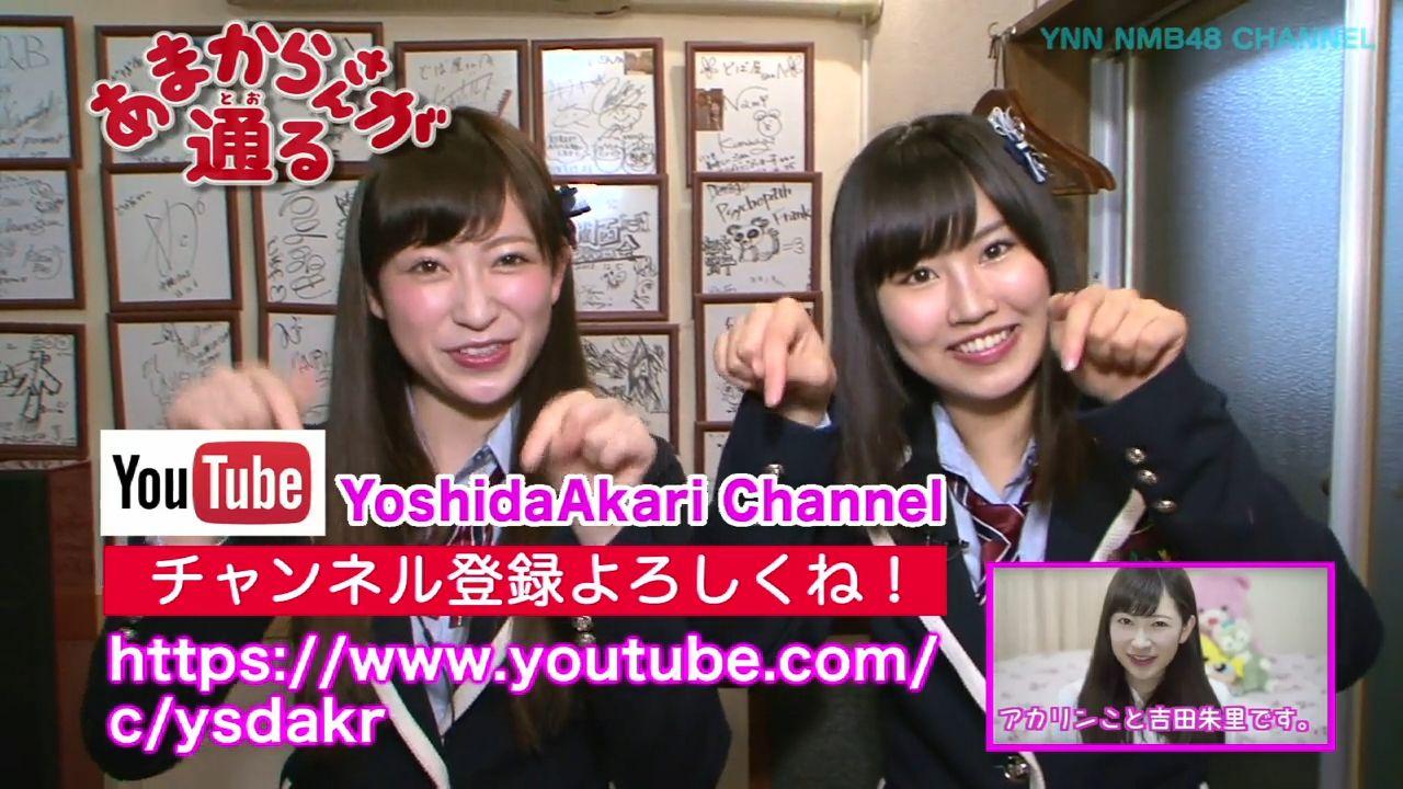 吉田朱里、AKB48シングル選抜入り確定か?