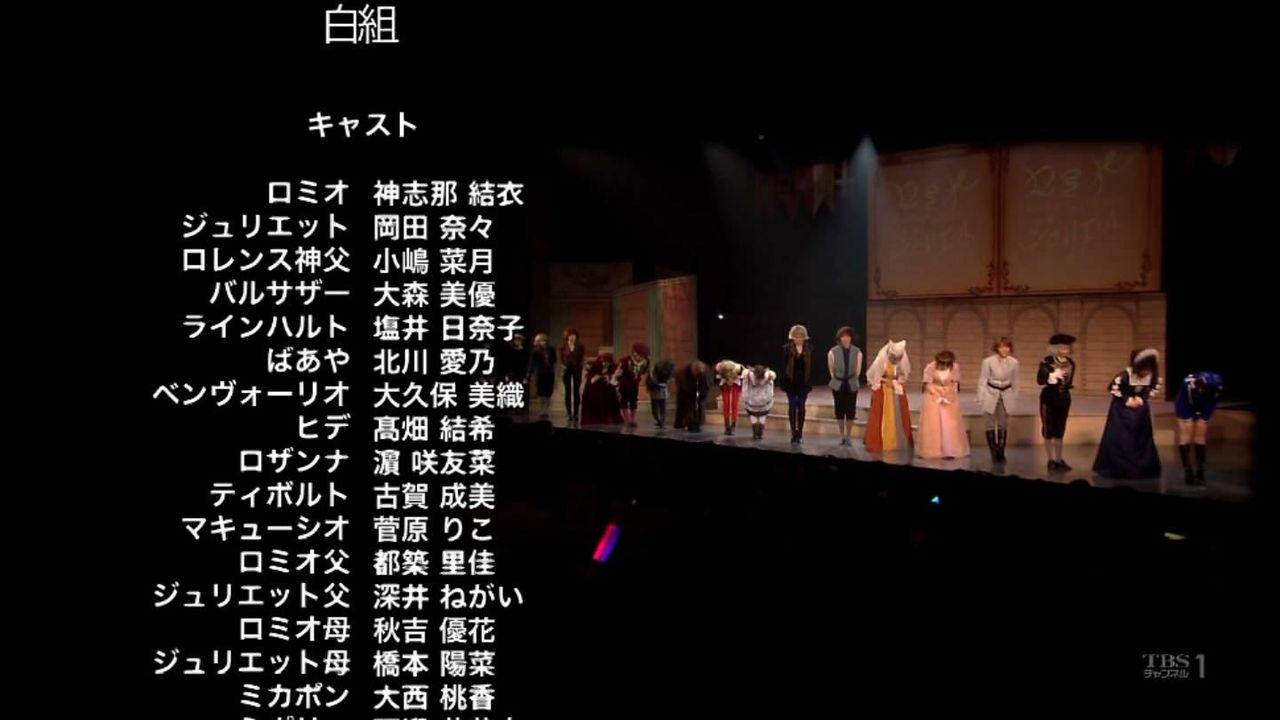 【朗報】CS-TBS 劇団れなっち『ロミオ&ジュリエット』、好評を博してしまう。【実況&感想】