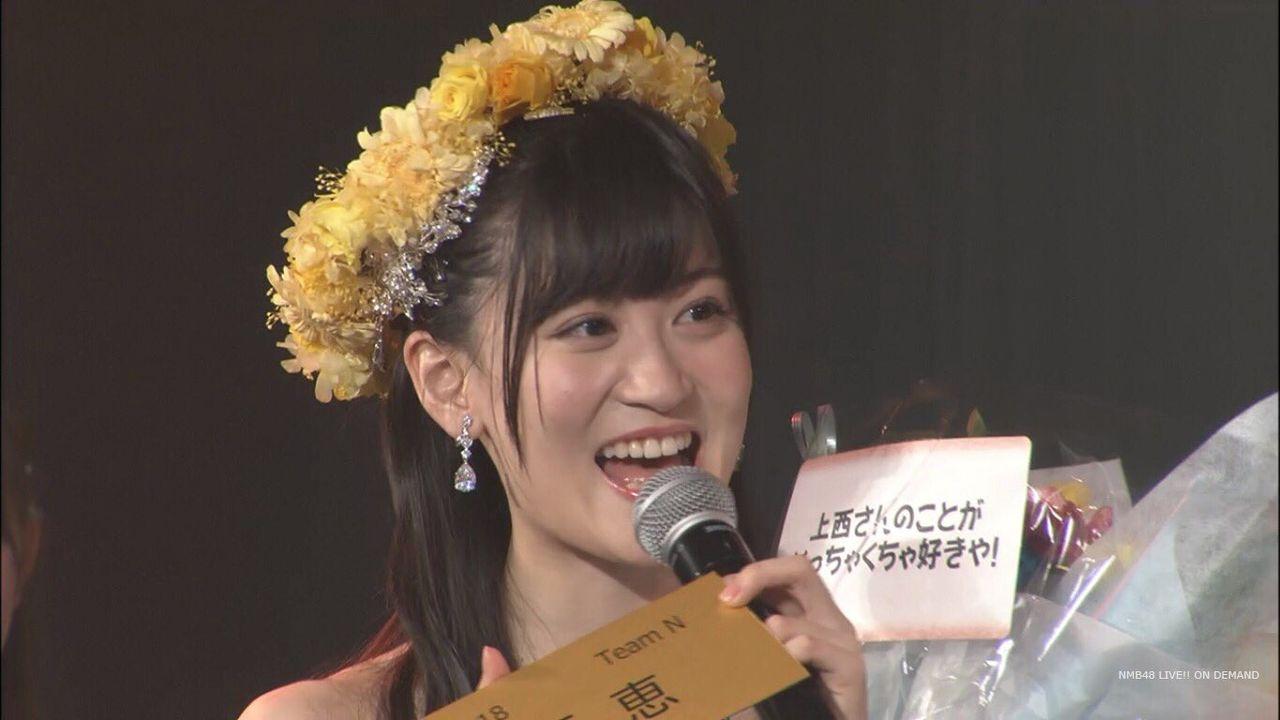 【NMB48】上西恵卒業公演まとめ。さや姉の手紙、けいっちの挨拶など