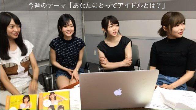 【AKB48のオールナイトニッポン】NGT48北原里英、卒業理由を告白「逃げるように卒業したくない。今なら惜しまれながら卒業できる」