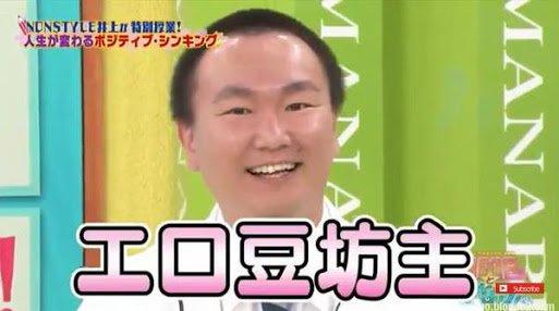 【NMBとまなぶくん】かまいたち山内が結婚!!!!?メンバーが祝福