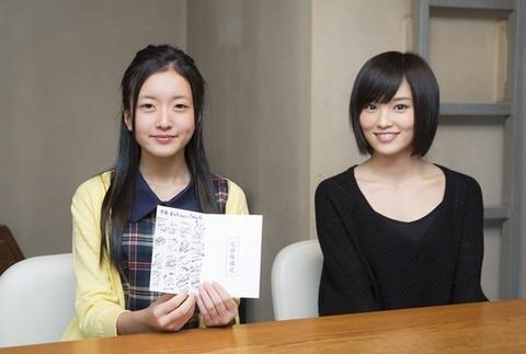【ダウンタウンDX】山本彩、須藤凜々花の結婚宣言に言及「恋愛を守るのが普通」