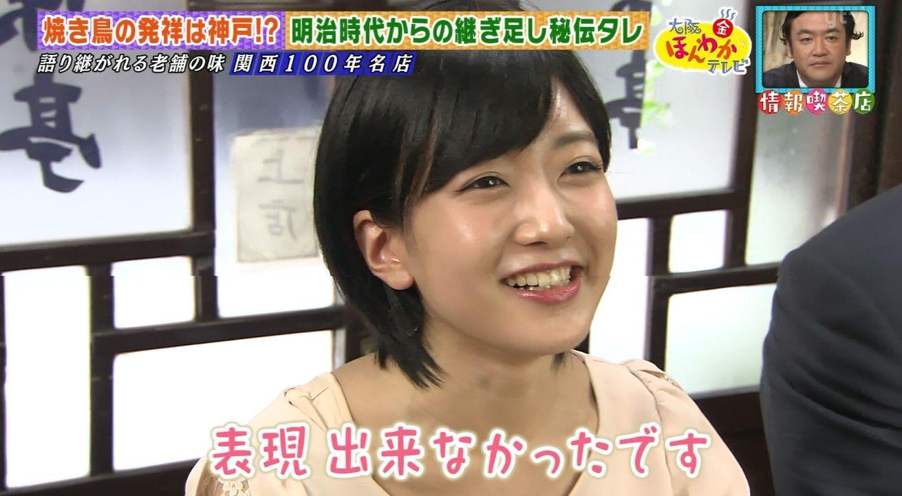 【ほんわかテレビ】須藤凜々花、初ロケで品の良い所を披露!