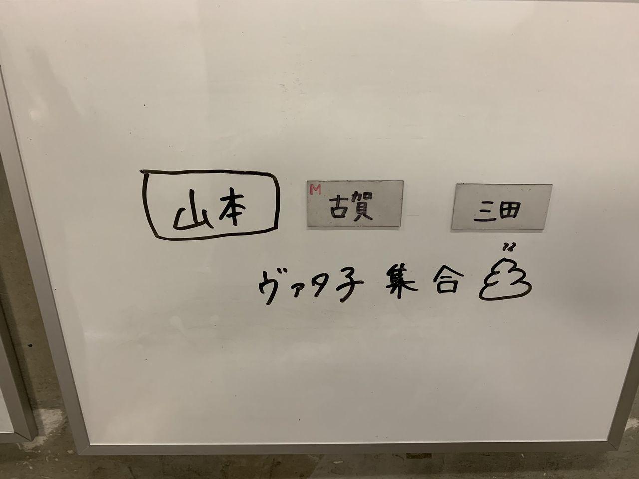 【速報】NMB48劇場にさや姉現る。【山本彩】e