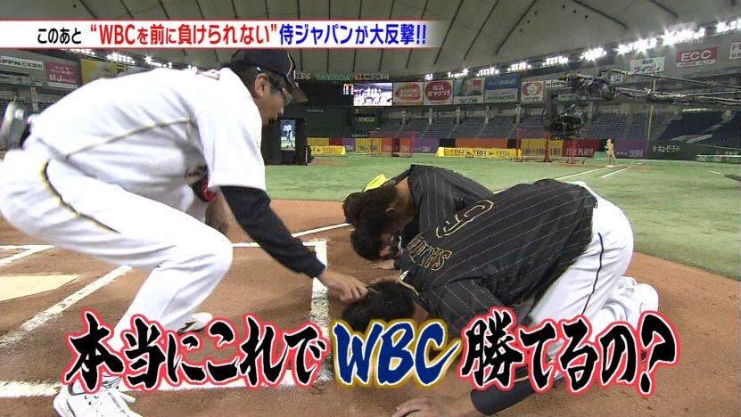 【野球】侍ジャパン、阪神に敗れWBC前の対外試合で4戦1勝3敗...