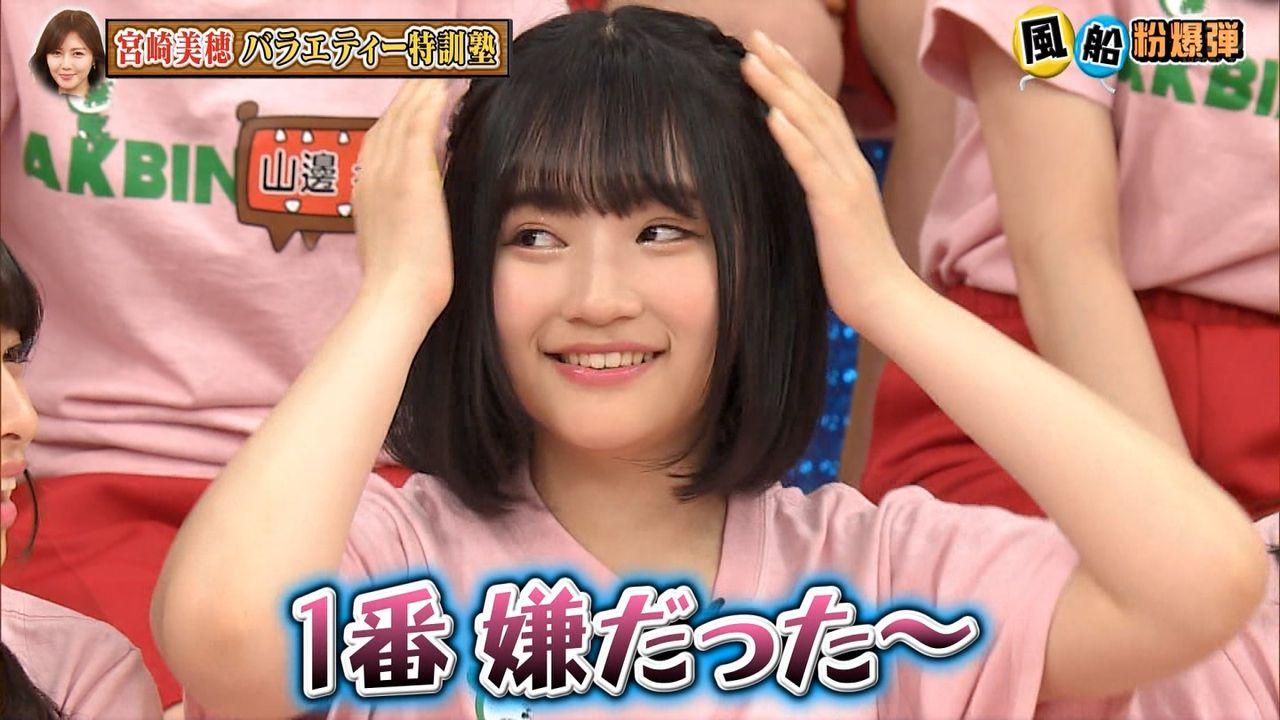 AKB48 矢作萌夏さん、半年以上劇場公演に出ていないことが発覚