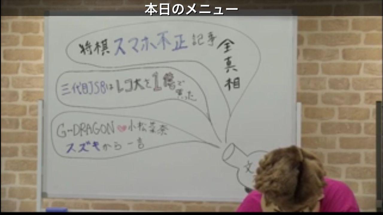 【乃木坂46】生田絵梨花さんごめんなさい【誤報】