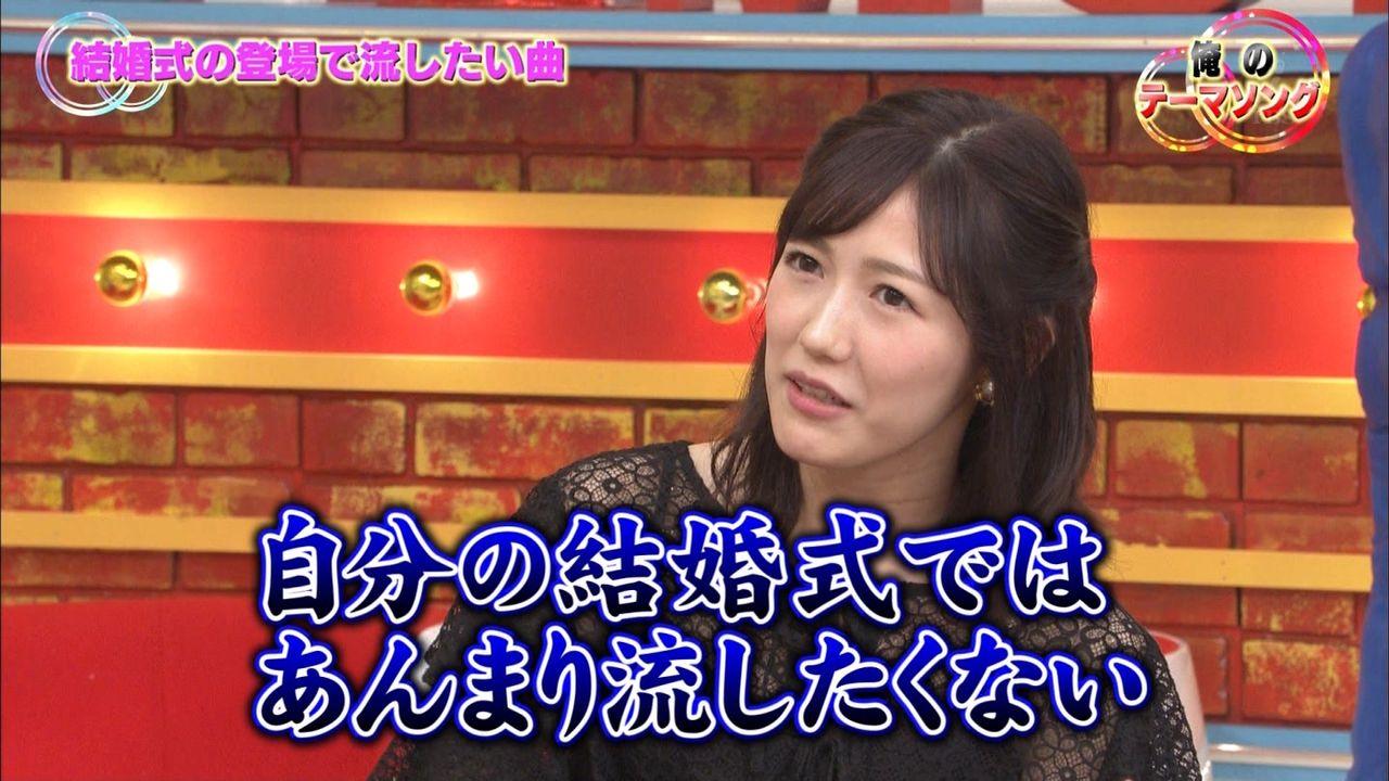 【悲報】渡辺麻友「結婚式ではAKBの曲流したくない」→ヲタ「」