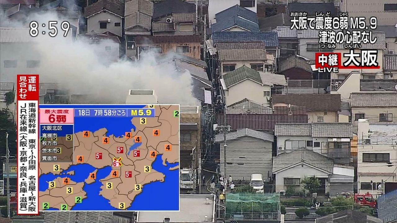 【大阪北部地震】発生時のNMB48本スレの様子→