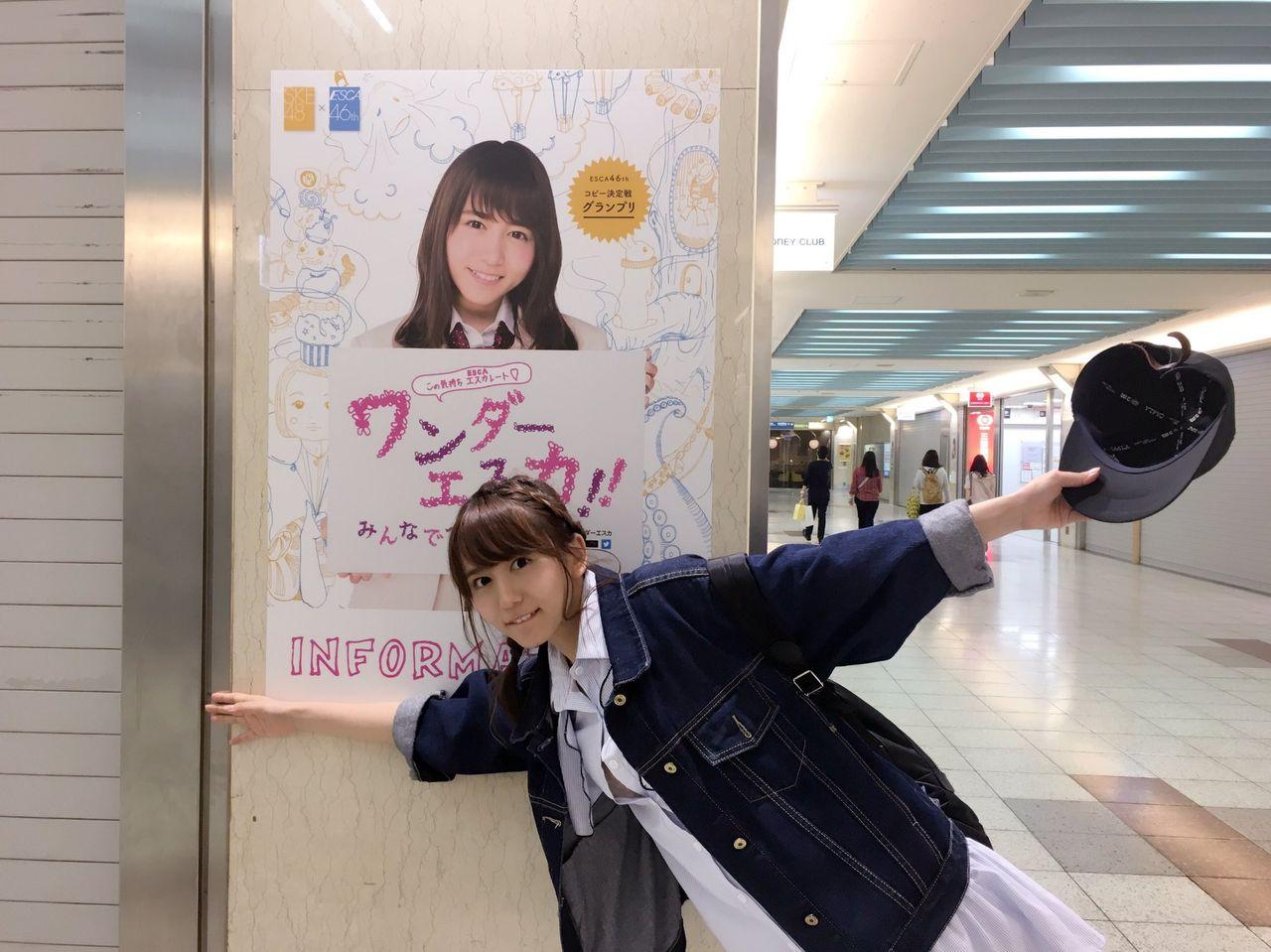 【朗報】SKE48大場美奈 ブラジャー キタ━━━━(゚∀゚)━━━━!!