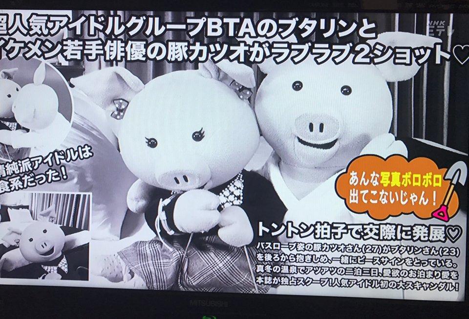 【AKB48】NHK Eテレが柏木由紀と秋元康を壮絶にdisるwwwwwwwwwwwwwwww