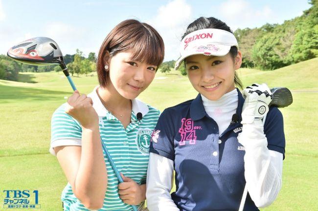 【AKB48総選挙】SKE48後藤楽々が精神的にかなり追い詰められてる…?