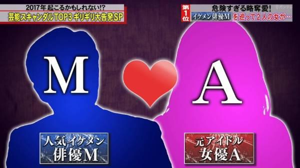 【全力脱力タイムズ】前田敦子と柏木由紀が男(三浦春馬?)を巡りトラブルか!?